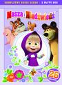 Masza I Niedźwiedź, Pakiet Części 4-6 - Movie / Film