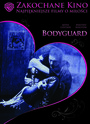 The Bodyguard - Movie / Film