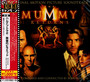 Mummy Returns  OST - Alan Silvestri