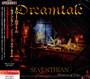 Seventhian...Memories Of Time - Dreamtale