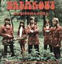 Za Siódmą Gorą (Niepublikowane Nagrania 1968-1969) - Breakout