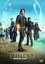 Łotr 1: Gwiezdne Wojny - Historie - Movie / Film
