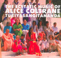 World Spirituality Classics 1: Ecstatic Music - Alice Coltrane