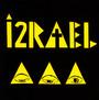 1991 - Izrael