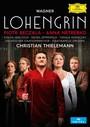 Wagner: Lohengrin - Piotr Beczała
