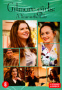 Gilmore Girls: A Year In The Life - Movie / Film