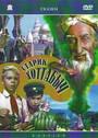 Der Zauberer Aus Der Flas - Movie / Film