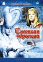 Die Schneekoenigin - Movie / Film