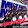 Abnormal [Extended Edition] - Mutant Monster