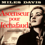 Ascenseur Pour L'echafaud [Lift To The Scaffold]  OST - Miles Davis