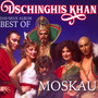 Moskau / Best Of - Dschinghis Khan
