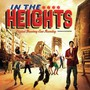 In The Heights - Musical