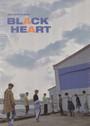 Black Heart - Unb