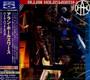 Hard Hat Area - Allan Holdsworth