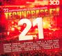 Technobase.FM 21 - Technobase
