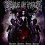 Darkly, Darkly, Venus Aversa - Cradle Of Filth