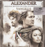 Alexander  OST - Vangelis
