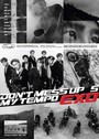Exo The 5th Album 'don't Mess Up My (Allegro Ver.) - Exo