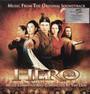 Hero  OST - Tan Dun