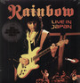 Live In Japan - Rainbow