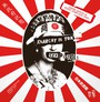 Anarchy In Tokio - Live At Budokan 1996 - The Sex Pistols