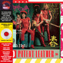Red Patent Leather - New York Dolls