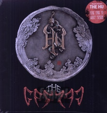The Gereg - Hu
