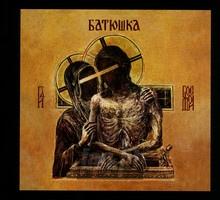 Hospodi - Batushka