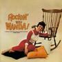 Rockin With Wanda - Wanda Jackson
