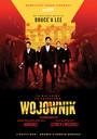 Wojownik, Sezon 1 - Movie / Film