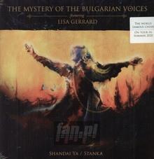 Shandai Ya / Stanka - Mystery Of The Bulgarian Voices  / Lisa  Gerrard