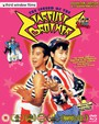 Legend Of The Stardust Brothers - Movie / Film