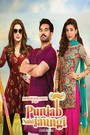 Punjab Nahi Jaungi - Feature Film