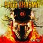 On Fire (Red/Yellow - Badd Kharma