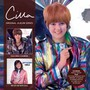 Cilla Sings A Rainbow / Day By Day With Cilla: 2 Disc Expand - Cilla Black