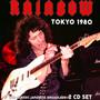 Tokyo 1980 - Rainbow
