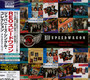 Japanese Singles Collection - Reo Speedwagon