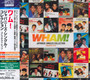 Japanese Singles Collection: Greatest Hits - Wham!