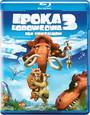 Epoka Lodowcowa 3: Era Dinozaurów - Movie / Film