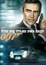 James Bond. Żyje Się Tylko Dwa Razy - 007: James Bond