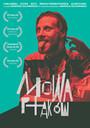 Mowa Ptaków - Movie / Film