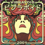 2001 - The Archive Collection - Vibravoid