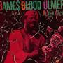 Black Rock - James Blood Ulmer