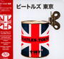 Beatles In Tokyo (Limited CD+DVD+Book)) - The Beatles