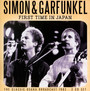 First Time In Japan - Paul Simon / Art Garfunkel