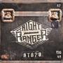 Atbpo - Night Ranger