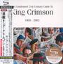 Best Of King Crimson 1969-2003 - King Crimson