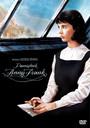 Pamiętnik Anny Frank - Movie / Film