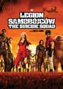 Legion Samobójców: The Suicide Squad - Movie / Film